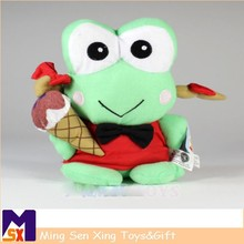 Wholesale china cutest frogs plush dolls for girls