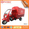 Hot Sale Chinese Heavy Load Metal Tricycle Decor Iron Decoration (PH25.3)