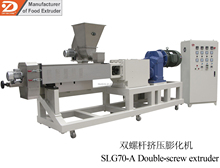 food extruder for pet pellet food /dog snack with big capacity of 300-500kg/h