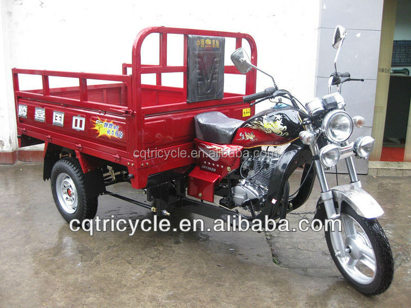 2014 new style 150cc/175cc/200cc cargo tricycle/three wheel motorcycle