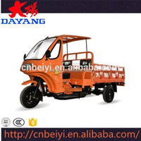 China supply cheap 125cc trike, tuk tricycle three wheel motocycle high quality