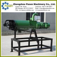 Biogas Slurry Dehydrating Machine| Animal Manure Dehydration Machine