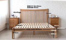OEM most popular noble kids wooden bed