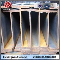 best High tensile strength of mild steel h beam