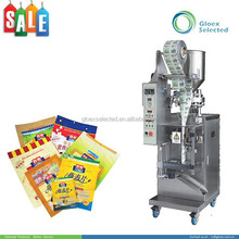 higher speed simple adjustment machine for packing sugar 20g