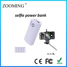 universal power bank 4500mAh new design portable power bank selfie stick with power bank