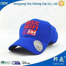 Brand new golf hat with high quality
