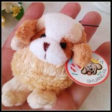 Factory Price Funny Plush Dog Toys Animal Stuffed Dog Toy