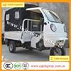 TOP Sell 200cc Cargo/Auto Tickshaw Three Wheel Motorcycles/Three Wheeler water-cooling Cargo Motorcycle