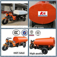 Africa market 150cc air cooling chongqing water tank cargo tricycle with ccc in Kenya