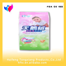 China wholesale baby diapers baby products,hot new products for 2015