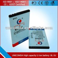 Uicomda BL-5U cellular phone battery for Nokia 8900e