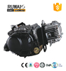 Factory sell motorcycle engine