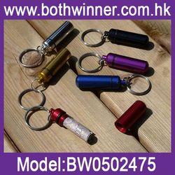 DA124 key rings fobs