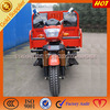 China price goods transport 3 wheel motorbike