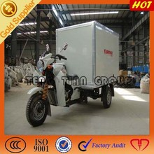 Chinese 175cc 200cc water cooling three wheel motorcycle with container box