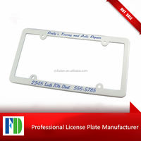 logo white car license plate holder