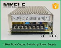 D-150F15 AC to DC 15V -15V DC dual output power supply 150w custom made