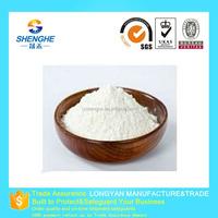 nano silicon dioxide silica prices sio2 powder used in rubber compound