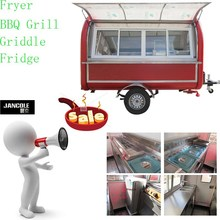 New Condition Hamberger Street China Mobile Mini Truck Food