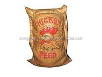 animal feed bags/ chicken feed plasitc bag/livestock feed packaging