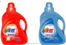 New liquid laundry detergent for hand washing/machine washing