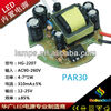 china products par30 2-4*3W 620mA constant current soluxled led power supply