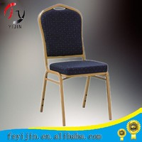 wholesale conference room chair & hotel chair