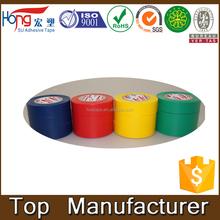 PVC INSULATING TAPE, PVC INSULATION TAPE, PVC ELECTRICAL TAPE