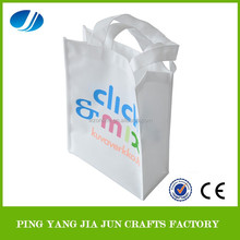 printing non woven gift bag, custom shopping bags