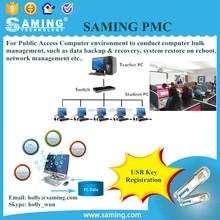 Samingpmc/การกู้คืนข้อมูล/ระบบเรียกคืนเมื่อรีบูต/เข้าถึงประชาชนคอมพิวเตอร์ซอฟต์แวร์การจัดการ/ผู้จัดการเครือข่ายซอฟต์แวร์
