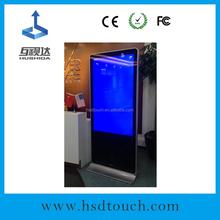 32inch indoor floor standing touchscreen monitor interactive