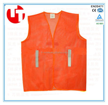 economy safety mesh clothing high vis cheap china wholesale clothing