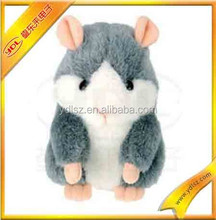 Talking back voice hamster voice repeating toy