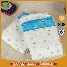 Disposable wholesale diaper,wholesale diaper for baby ,low price wholesale diaper