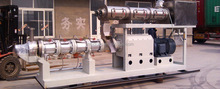 extruded rice processing line/nutrition rice machinery/artificial rice for rice machine