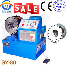 2015 hot sale SY-80 press crimp fitting/hydraulic hose crimping machine