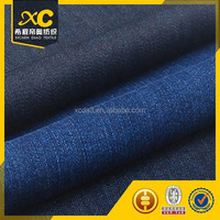 stock lot twill 2/1 9oz bull denim fabric made in changzhou