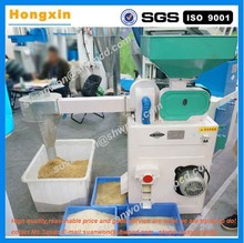 Best selling per hour 1000 kg output automatic multifunction rice grinder corn grits mill