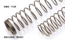 ball pen compression spring