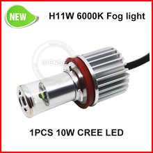2x H11 High Power 600lm LED 10W h11 led lumen HeadLight Fog Daytime Running Light H8 DRL