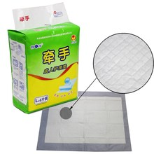 Disposable Adult Diapers Under Pad/underpad, Incontinence under pad. (Small grid embossing)