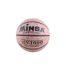 new design size 7 match quality Basketballs