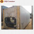 استخدام الحاويات المبردة( 20ft و 40ft) للبيع