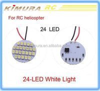 New DJI Phantom 24 LED Night Flight Light Color Head Spotlight for Drone rc quadcopter FPV Dji phantom 2 vision