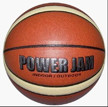 High quality 7# standard PU Laminated basketball for training and match