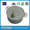 12v ac electric box fan motor