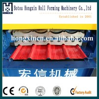 Long Span Aluminium Roofing Sheet Rolling Machine / Glazed & IBR Roof Sheet Double Layer Roll Forming Machine