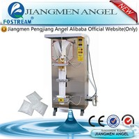 High quality automatic plastic bag milk packing machine