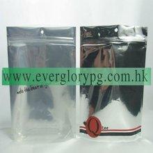 Foil Mylar Zip Lock Bag For Medicine
